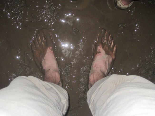 Muddy Hymnal